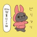 #344残暑なイヌ組